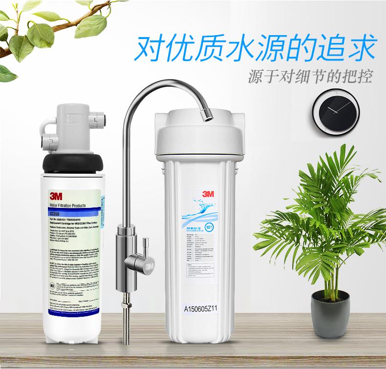 3M净水器CC350家用厨房直饮水龙头过滤 自来水制冰机过滤器大流量