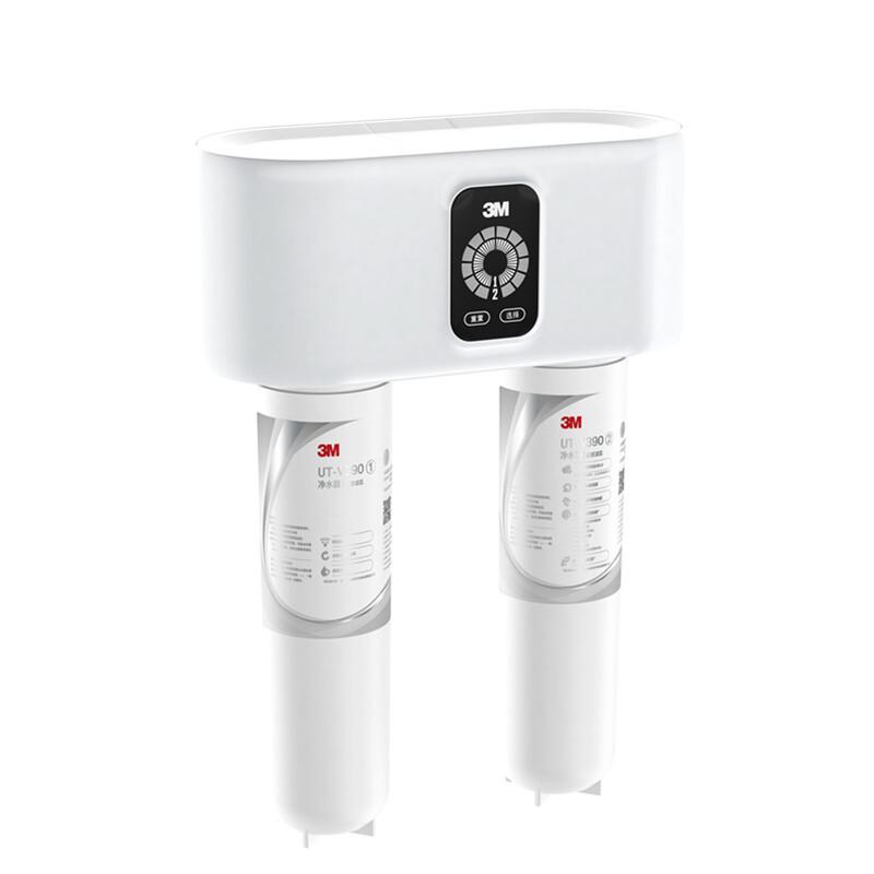 3M全屋净水家用净水器 厨房直饮过滤器厨下式自来水净水机UT-V390